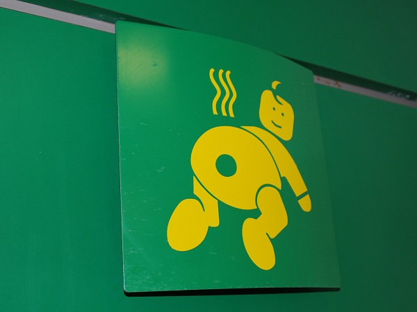 Sign for a baby nappy changing station