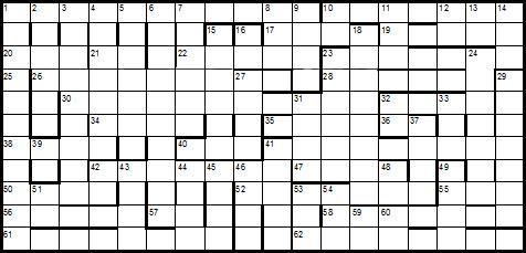 2013 christmas crossword
