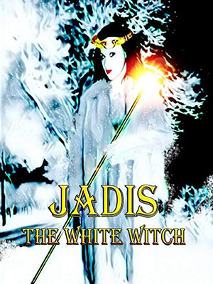 New in the Edited Guide: Jadis, the White Witch - a Character in CS Lewis's Narnia Stories