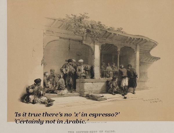 There's no 'x' in espresso, especially not in Arabic.