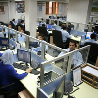 A call centre