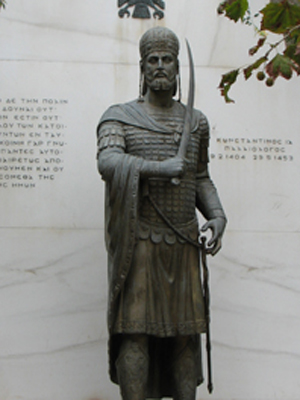 A statue of Constantine XI