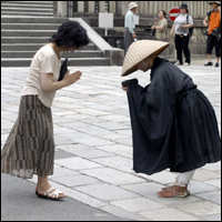 Japanese ladies bowing