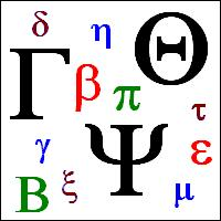 An illustration depicting letters in the Greek alphabet.