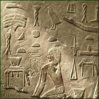 Hieroglyphs from the tomb of Idut, Egypt, c2360BC.