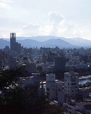 The city of Hiroshima, Japan, pictured in 2005