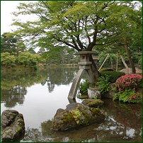 Kanroku-en (Six Attributes Garden) in Kanazawa, Ishikawa, Japan.