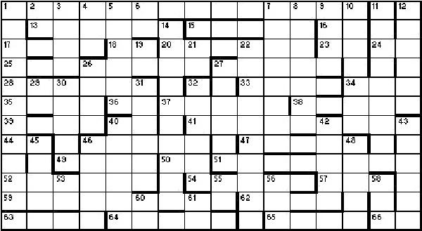 2015 Christmas Crossword