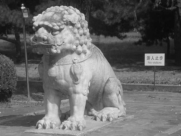 Beijing Lion by BobI