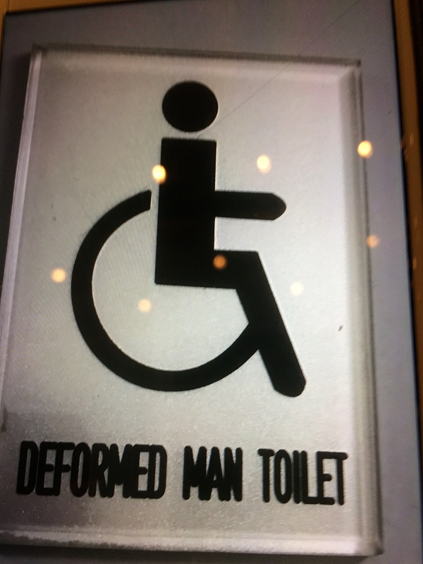 Sign in China for 'Deformed Man Toilet'