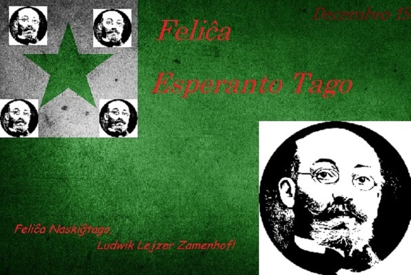 Happy Esperanto Day.