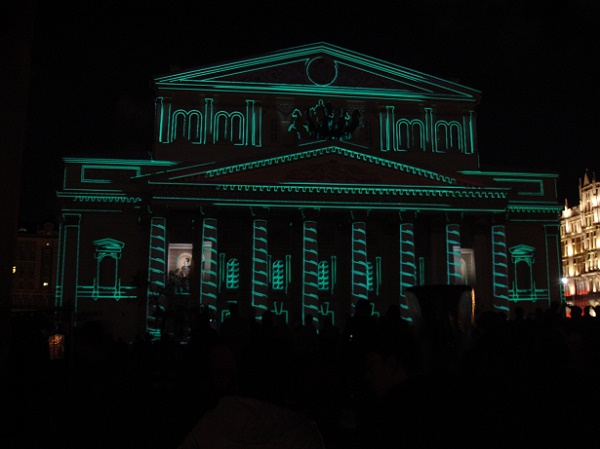 The Bolshoi, all lit up.