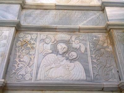 A mural on Mykonos