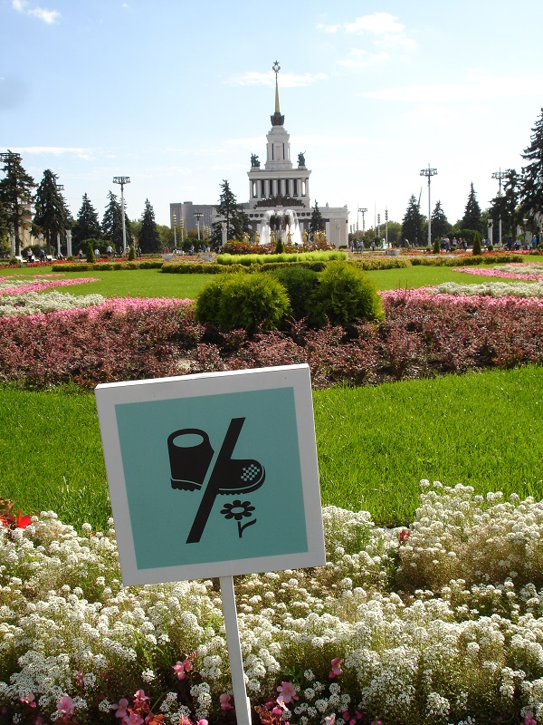 Sign in front of Soviet exhibition complex.