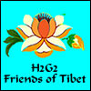 Link to h2g2 Friends of Tibet.